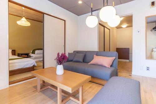 Mansion Hashimoto - Vacation STAY 7764