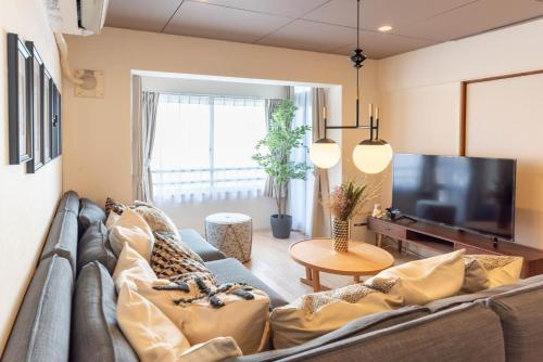 Mansion Hashimoto - Vacation STAY 7768