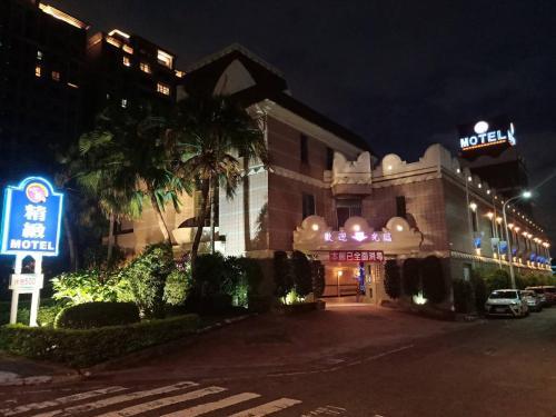 Hao Sheng Di Motel