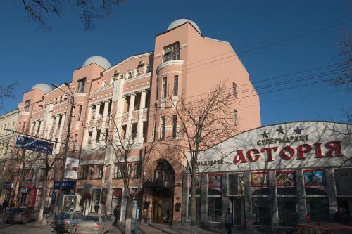. Astoria Hotel