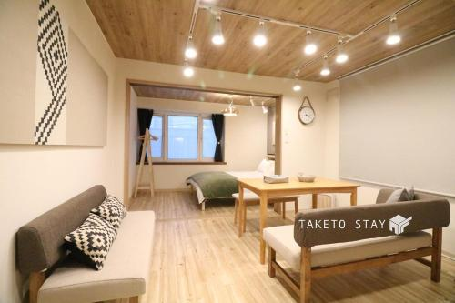 Sky Court 717 - Vacation STAY 81064