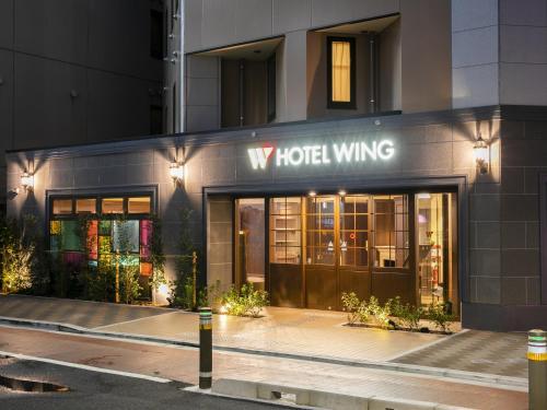 Hotel Wing International Select Ikebukuro