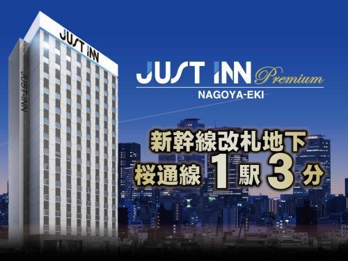 . Just Inn Premium Nagoya Station