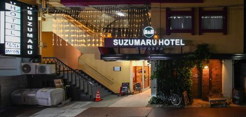 Suzumaru Hotel