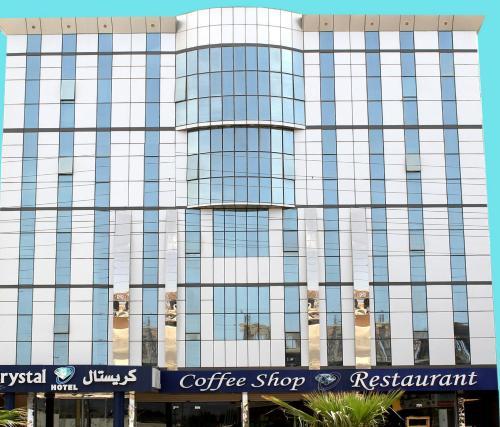 . Crystal Blue Hotel