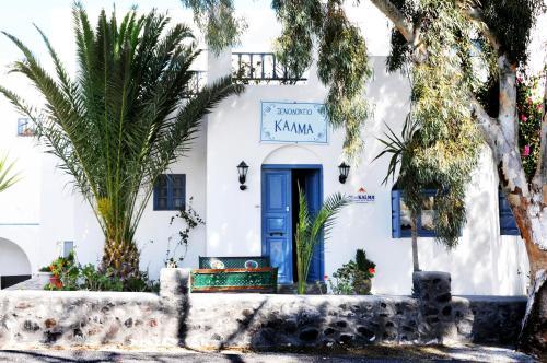 Foto - Hotel Kalma