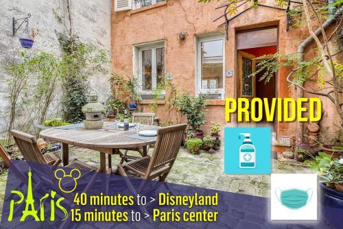 Une maison comme un Riad - Location saisonnière - Vincennes