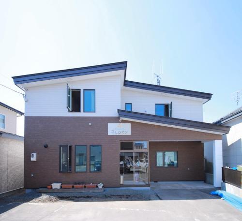 Guest House Nemuroman