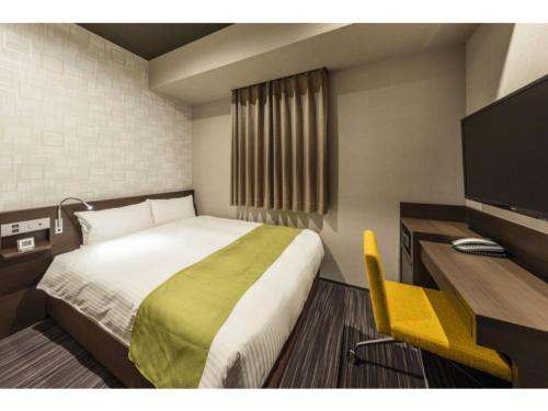 Act Hotel Shibuya - Vacation STAY 84228