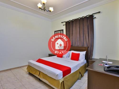 . OYO 287 Al Hamlol Hotel