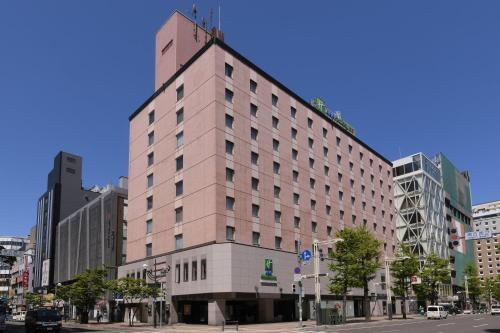 ANA Holiday Inn Sapporo Susukino, an IHG Hotel