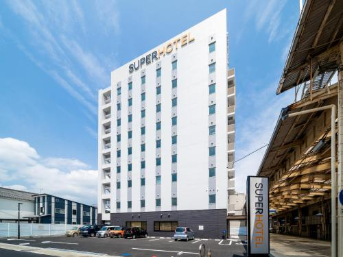 Super Hotel Higashi-Maizuru