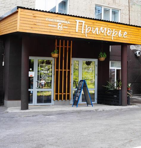 . Primorye Hotel