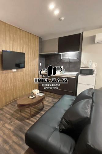HOTEL CLA-SS HIROSHIMA-OZU - Apartment - Hiroshima