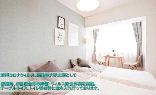 . Guest House Re-worth Yabacho1 301