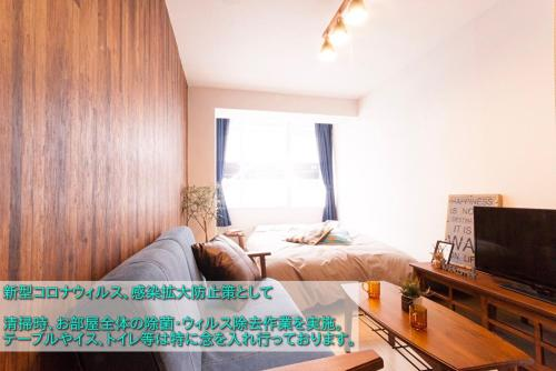 . Guest House Re-worth Yabacho1 401