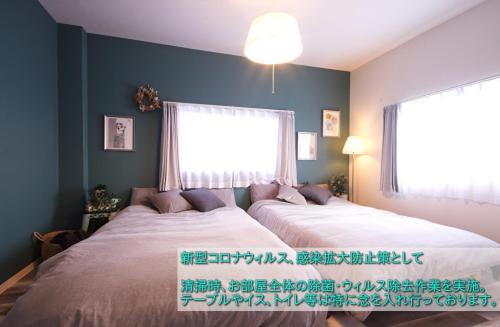 . Guest House Re-worth Joshin1 3F