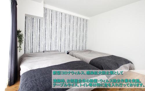. Guest House Re-worth Joshin1 4F