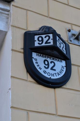 Mini-otel Adele - Accommodation - Saint Petersburg
