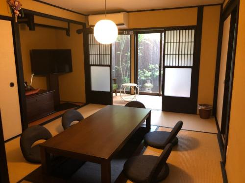 Kyoto - House - Vacation STAY 85259