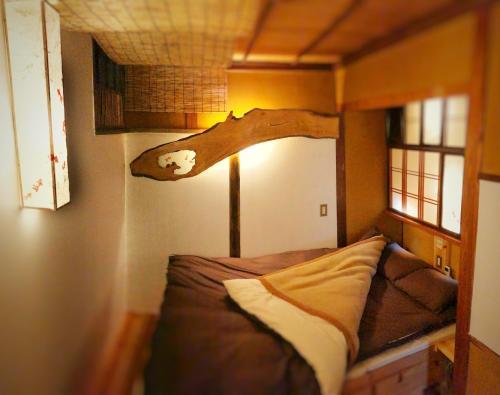 Matsumoto - House - Vacation STAY 84203
