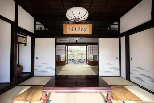 Kameoka - House - Vacation STAY 84233