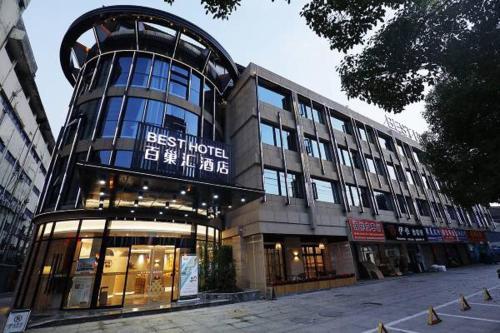 . Baichaohui Hotel