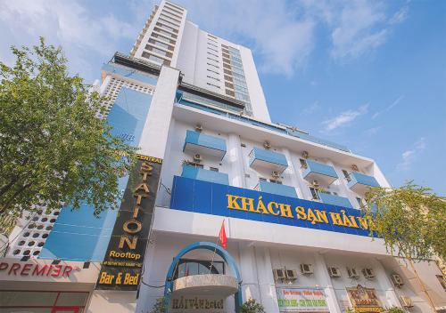 Hotel Hai Van Hotel Ben Thanh