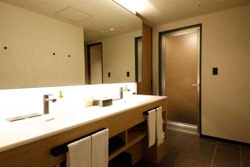 Premiere Twin Room with Tatami Area - Non Smoking - (New) Orinkaku Wing