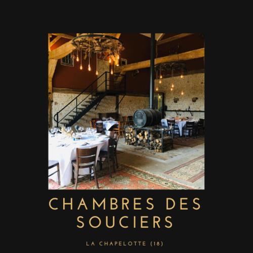 chambres des souciers - Chambre d'hôtes - La Chapelotte