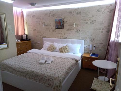 Hotel Hotel Sofi