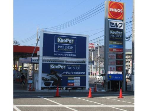 Hiroshima Diamond Hotel - Vacation STAY 86219