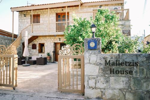 Malietzis House