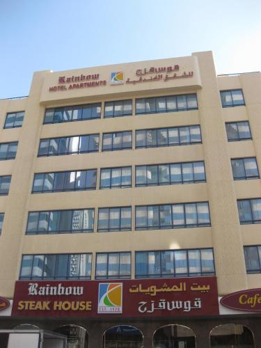 Rainbow Hotel Apartments photo 12