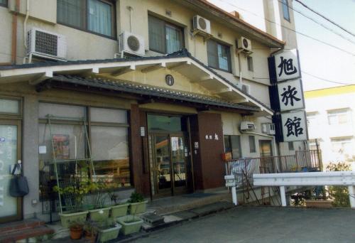 Asahi Ryokan - Hotel - Fukuchiyama