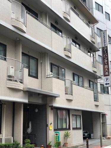Business Hotel Urbanty Nishikujo