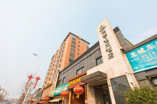 . Runjia Qingshang Boutique Hotel Xi'an Air Force Engineering University Changlepo Subway Station Branch