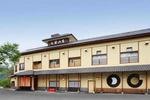 七重八重日式旅館 Nanaeyae