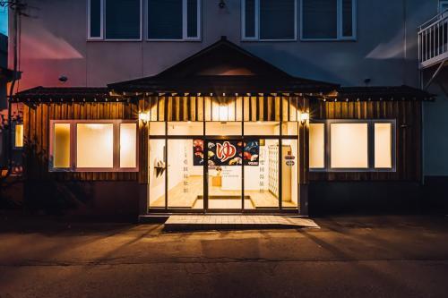 Yamahana Onsen Tonden Japanese Inn