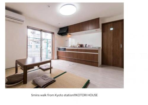 Kotori house - Vacation STAY 85310