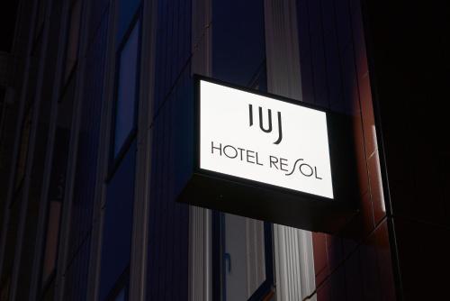Hotel Resol Ueno