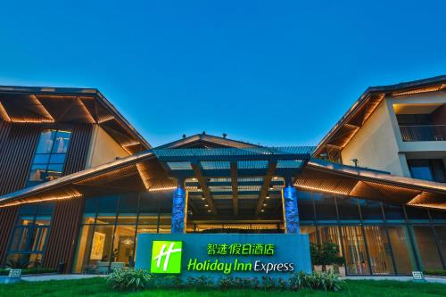 . Holiday Inn Express Emei Mountain, an IHG Hotel