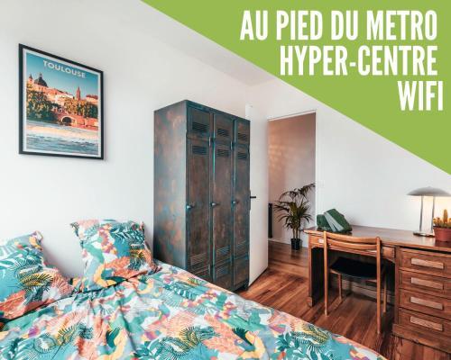 HYPERCENTRE-METRO-COSY - chambre chez l'habitant- homestay - Pension de famille - Toulouse