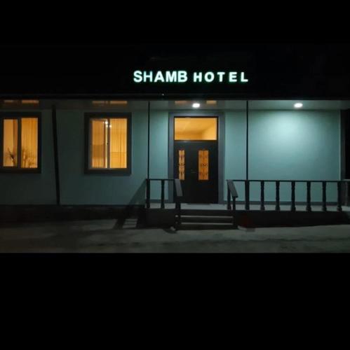 Shamb Hotel