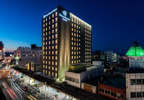 Aomori Hotels