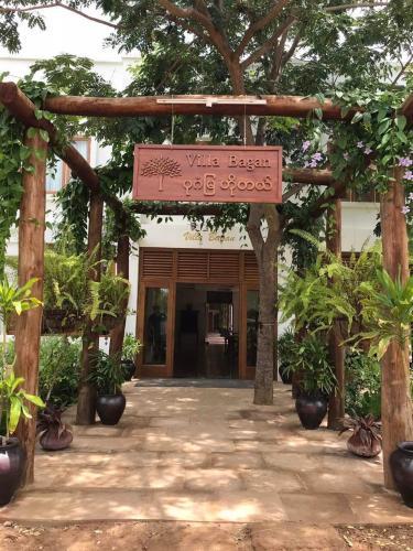 . Villa Bagan