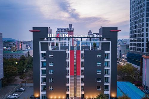 . Duzon Business Hotel