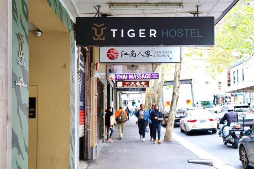 Tiger Hostel Sydney - image 2