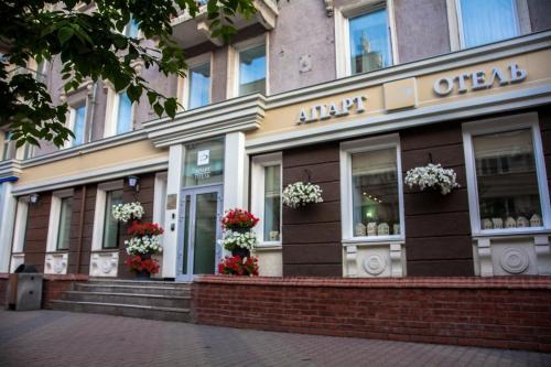 Dom Hotel Apart - Accommodation - Krasnoyarsk