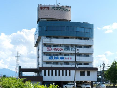 OYO Hotel Paramount Inn Urasa